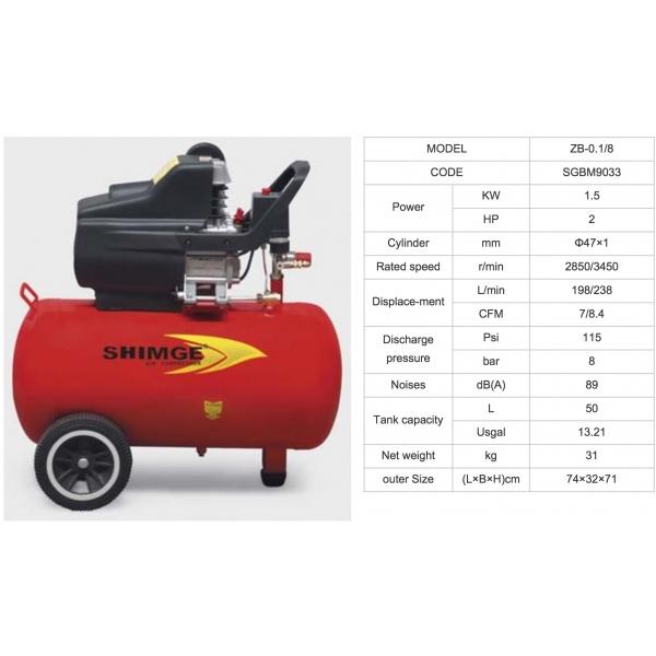 Cabezal para compresor de dos etapas modelo yah1105t for Compresor hidroneumatico