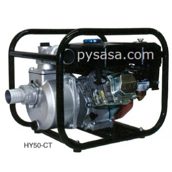 Bomba de Agua Autocebante, con motor a gasolina de 7 HP - HY50-CT, 2