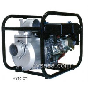 Bomba de Agua Autocebante, con motor a gasolina de 7 HP - HY80-CT, 3